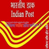 indian post mail motor logo