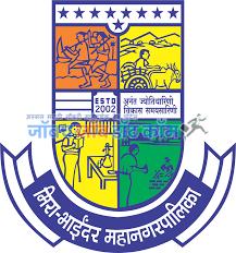 Mira Bhaindar Mahanagar Palika Bharti
