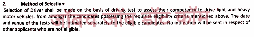 selection process for mumbai mail motor driver bharti 2021