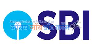 SBI Naukri 2020 Apply Online