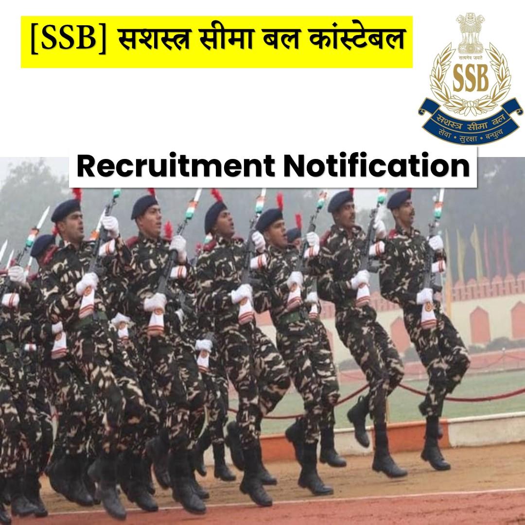 SSB Bharti (सशस्त्र सीमा बल कांस्टेबल भर्ती 2021)-Apply Now